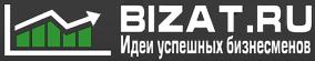 Логотип bizat.ru