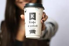 Бизнес план кофе на вынос